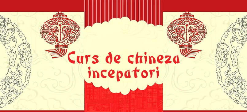 Curs de chineza adulti